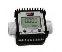 Medidor Digital para Arla 32 Piusi 2120-UR 120LPM Entrada e saída 1 Polegada